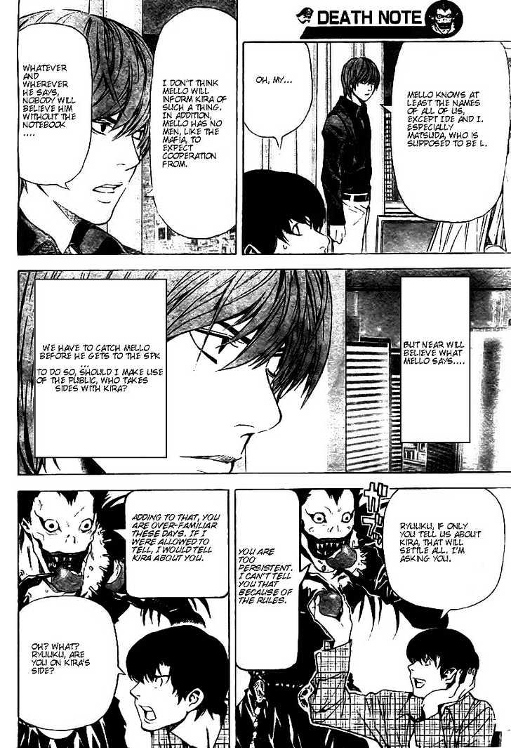 Death Note - chapter 76 - #4
