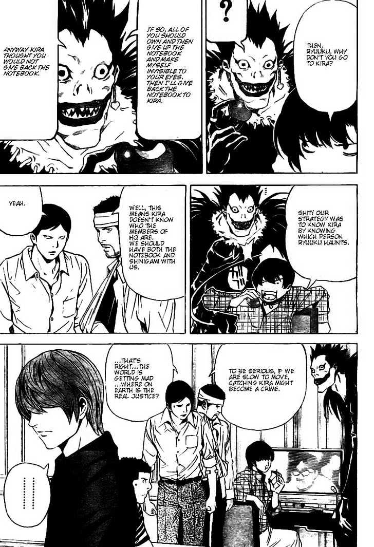 Death Note - chapter 76 - #5