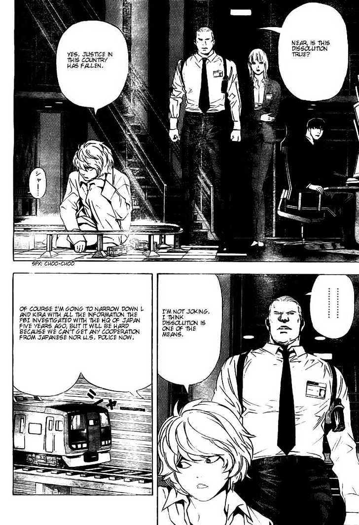 Death Note - chapter 76 - #6