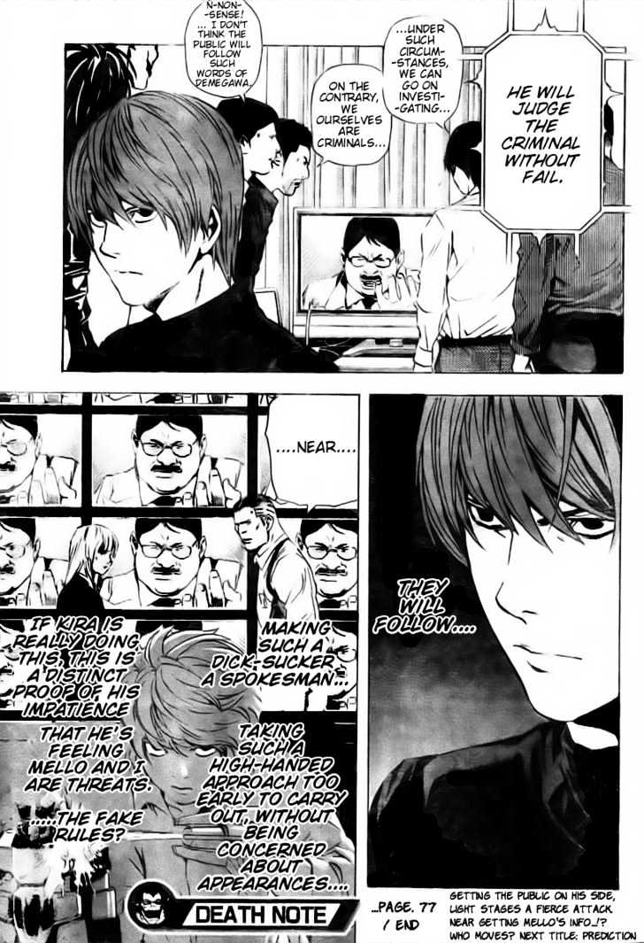 Death Note - chapter 77 - #20
