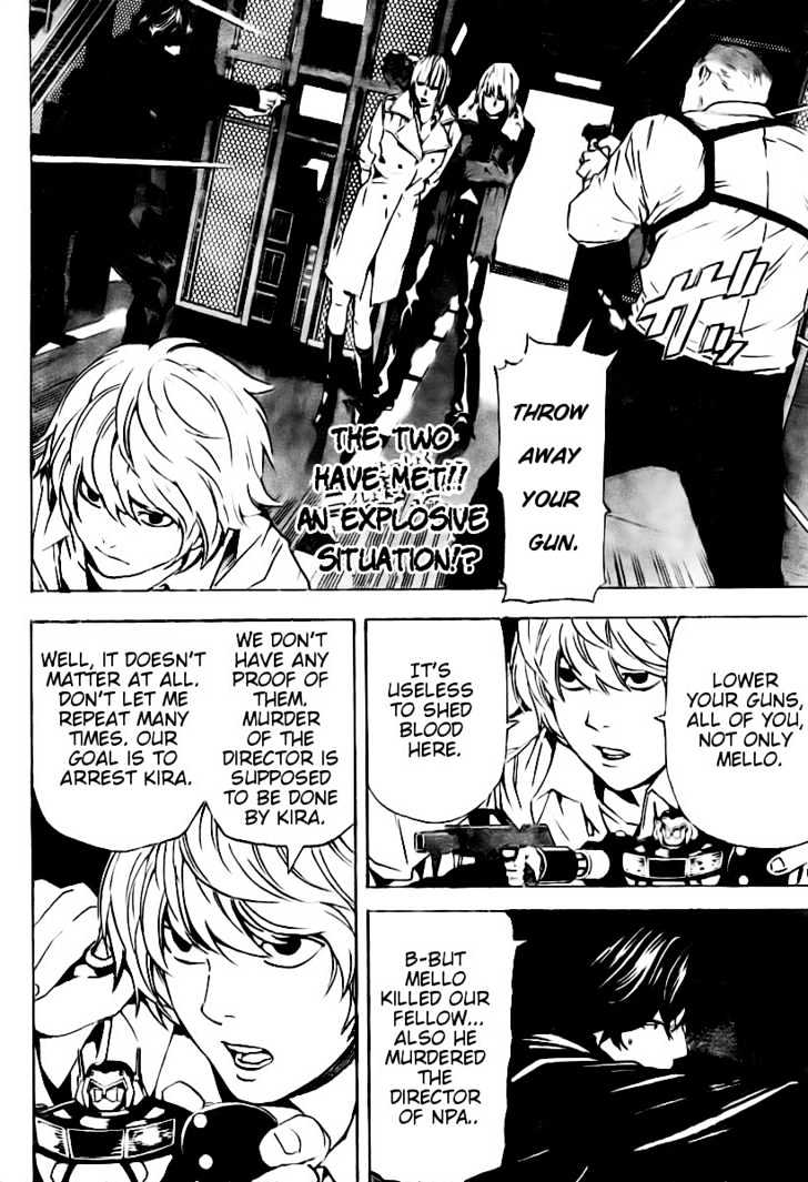 Death Note - chapter 77 - #3