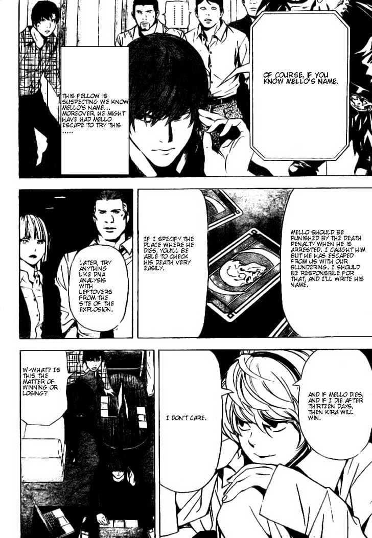Death Note - chapter 78 - #14