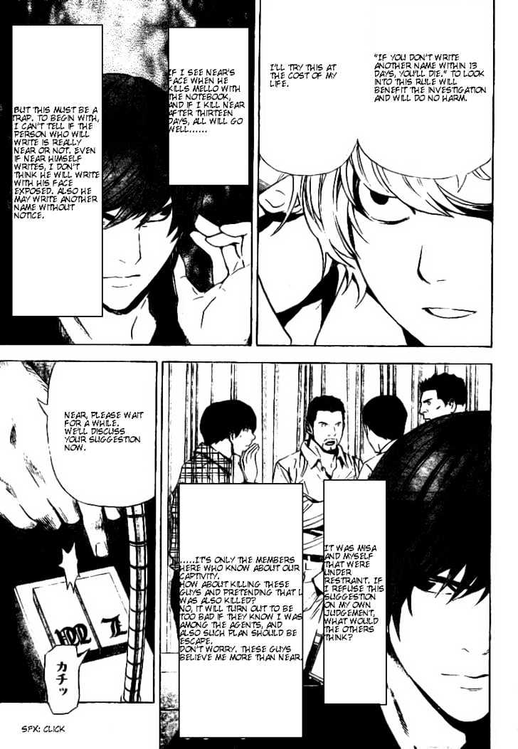 Death Note - chapter 78 - #15