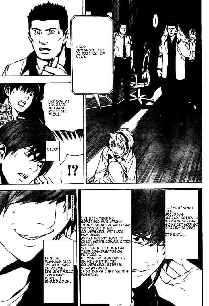 Death Note - chapter 79 - #11