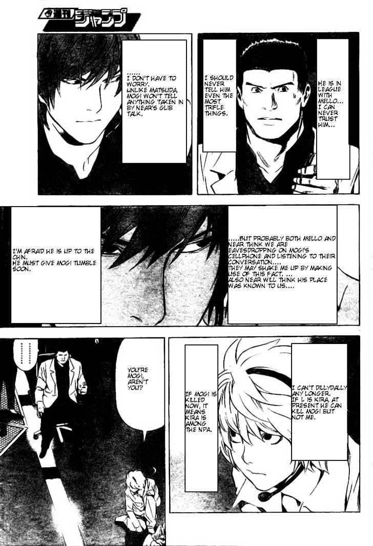 Death Note - chapter 79 - #13