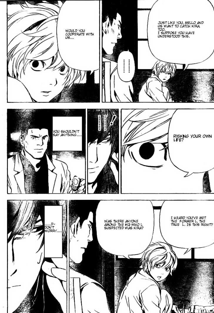 Death Note - chapter 79 - #14