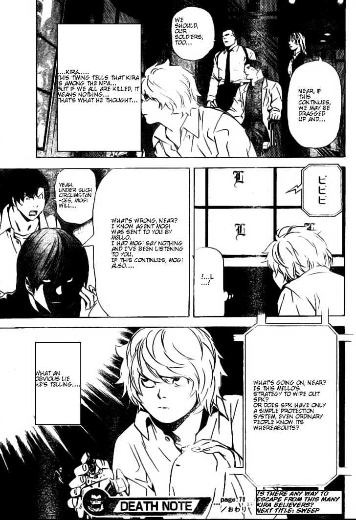 Death Note - chapter 79 - #19