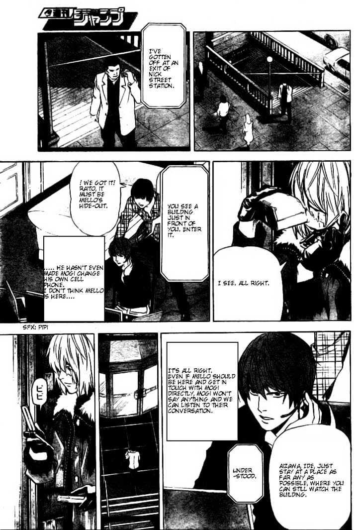 Death Note - chapter 79 - #7