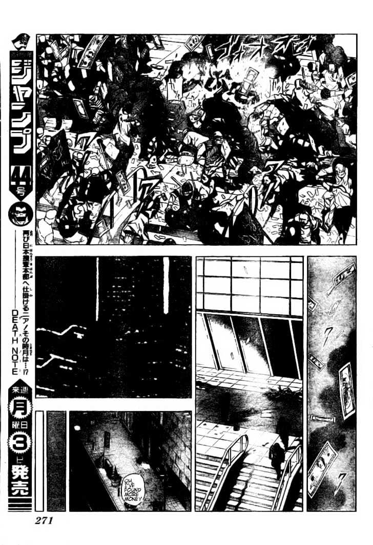 Death Note - chapter 80 - #13