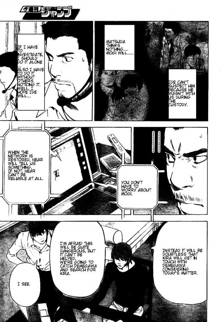 Death Note - chapter 80 - #17