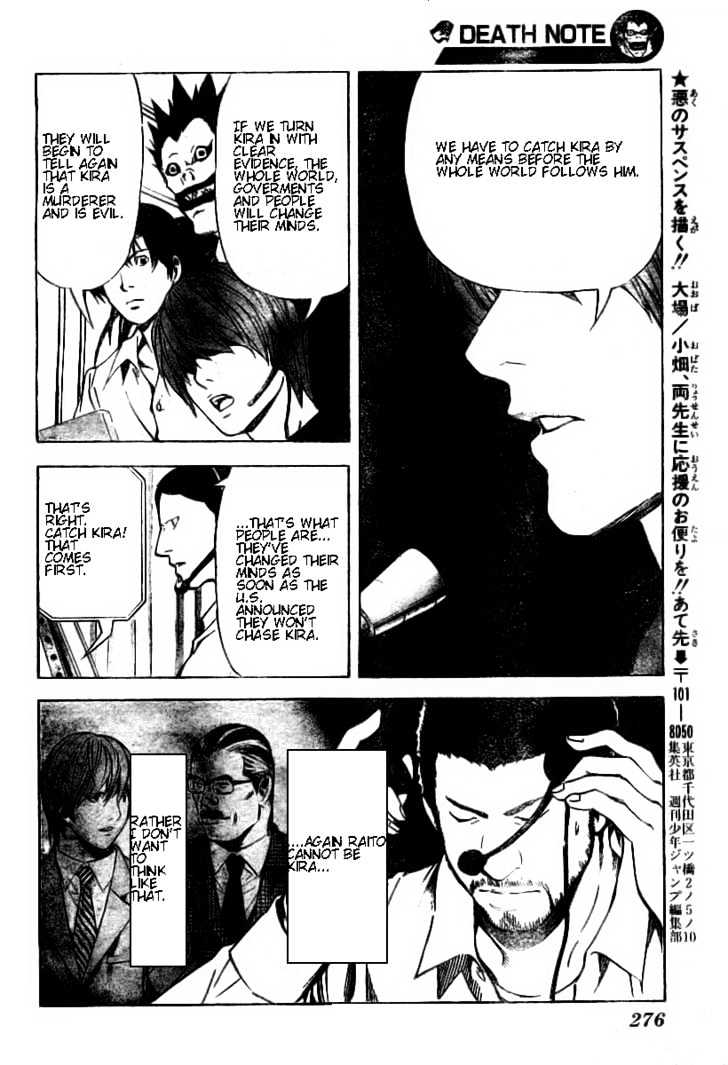 Death Note - chapter 80 - #18