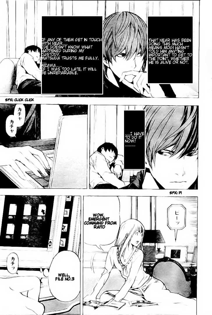 Death Note - chapter 81 - #12