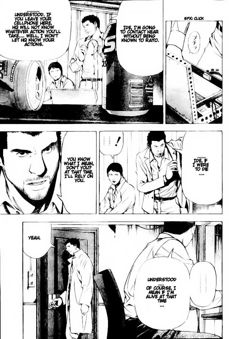 Death Note - chapter 81 - #16