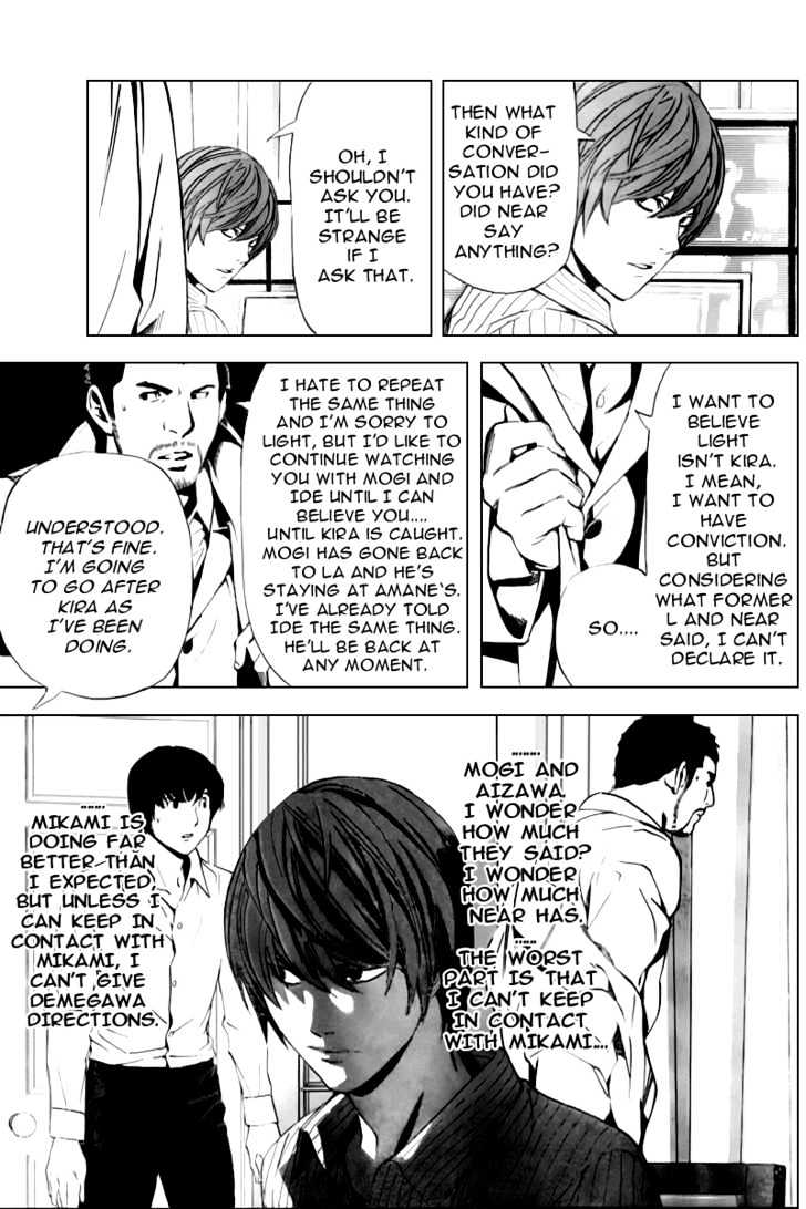 Death Note - chapter 83 - #12