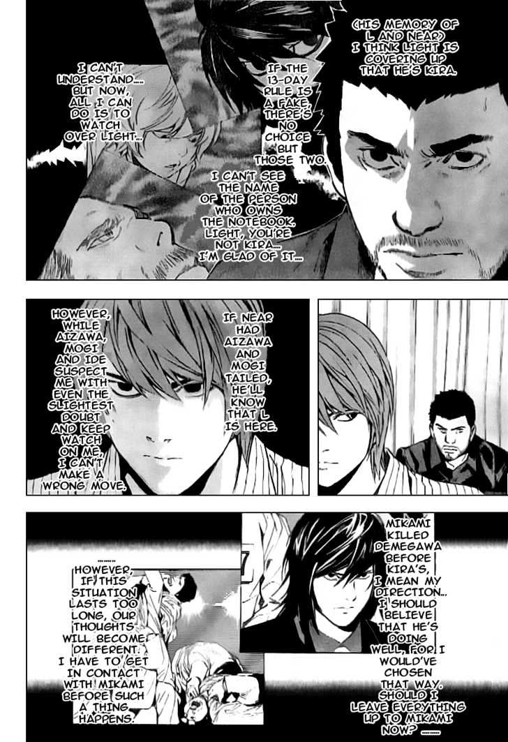 Death Note - chapter 85 - #13