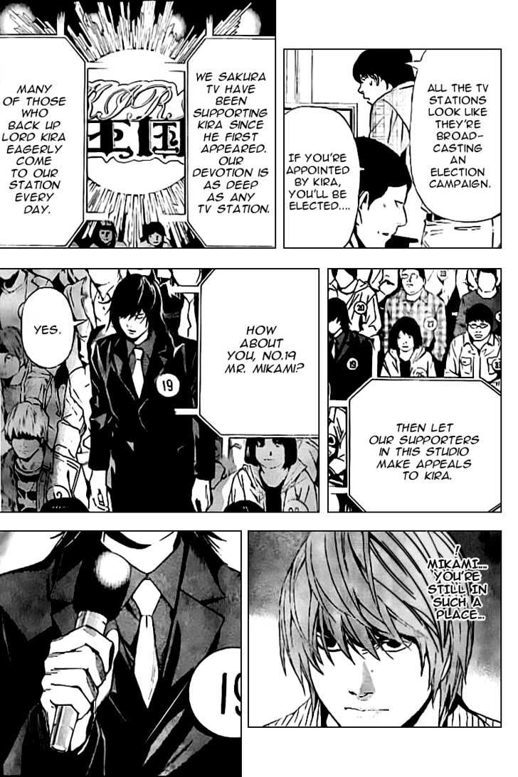 Death Note - chapter 85 - #16