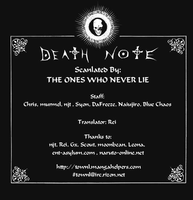 Death Note - chapter 86 - #1
