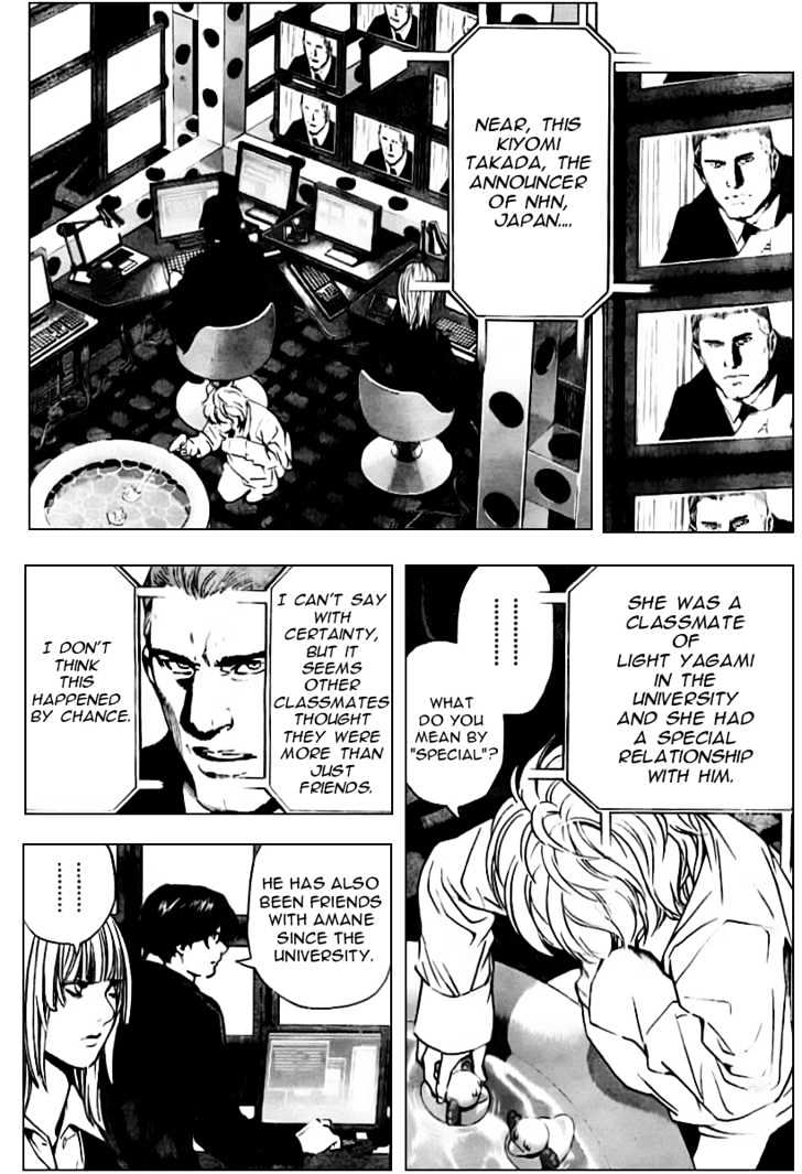 Death Note - chapter 86 - #15