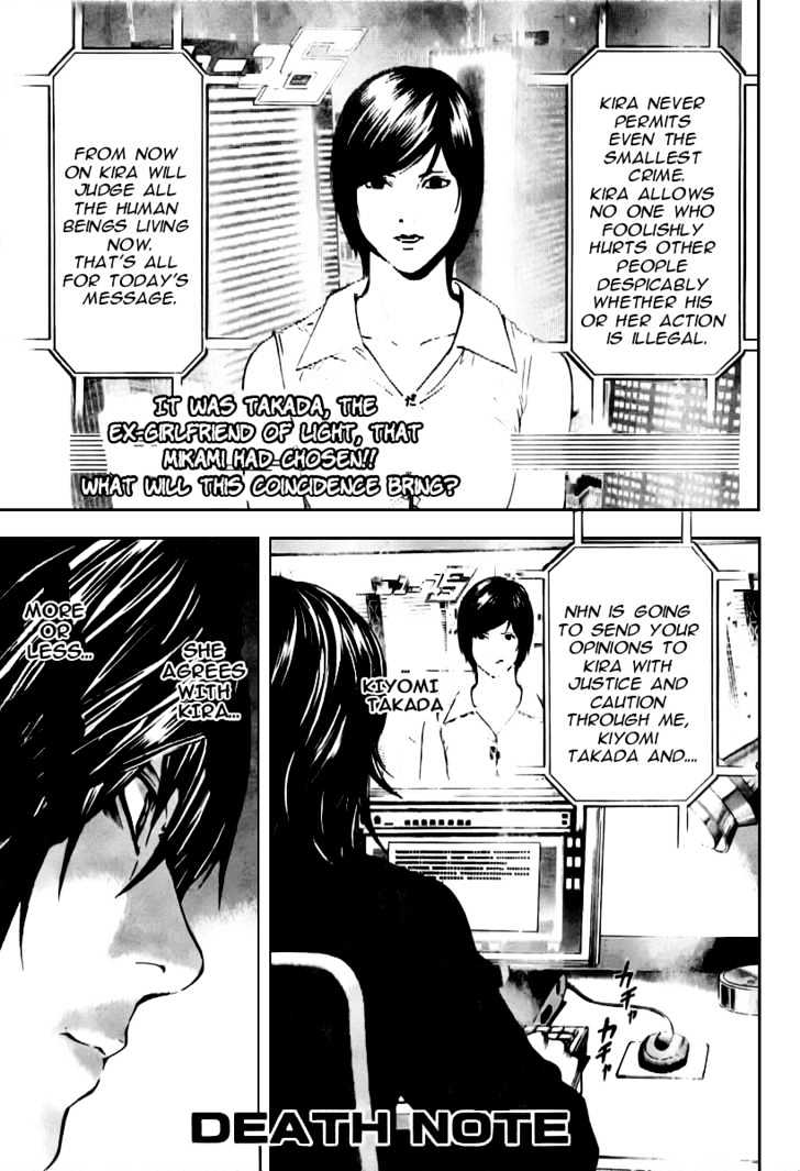 Death Note - chapter 86 - #2
