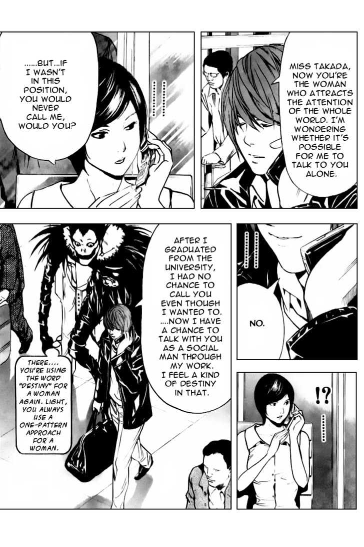 Death Note - chapter 87 - #4