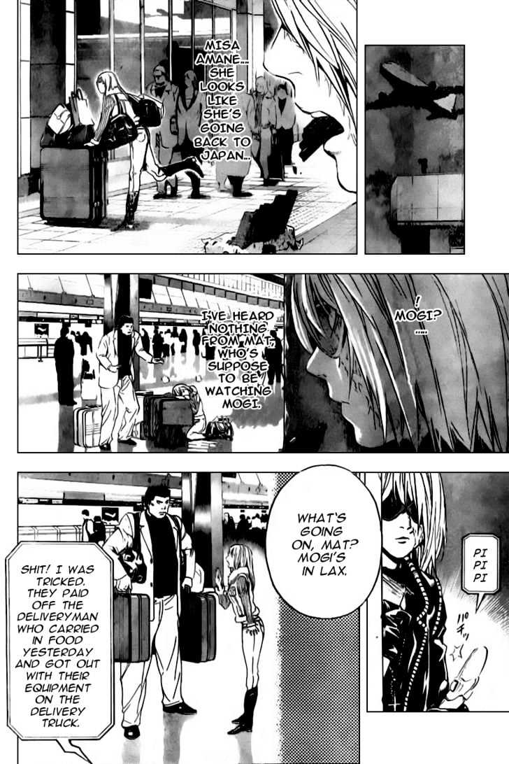 Death Note - chapter 87 - #7