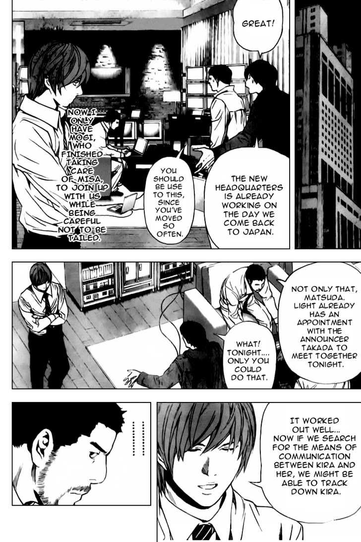Death Note - chapter 87 - #9