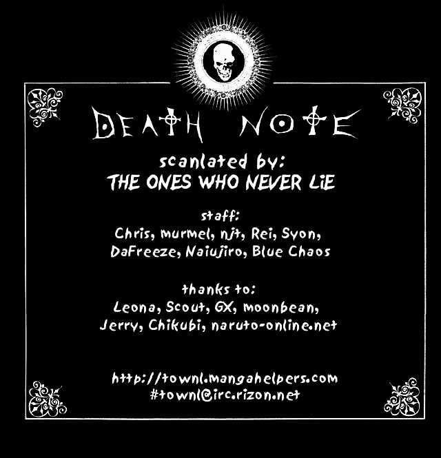 Death Note - chapter 88 - #1