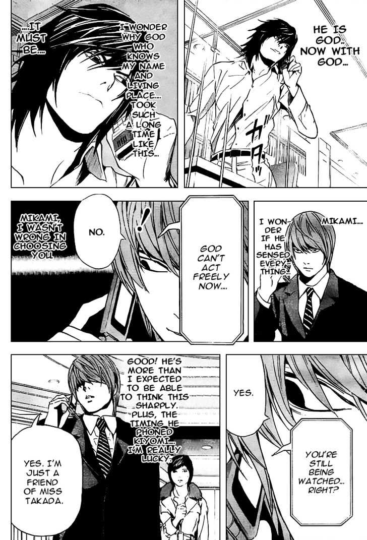 Death Note - chapter 88 - #15