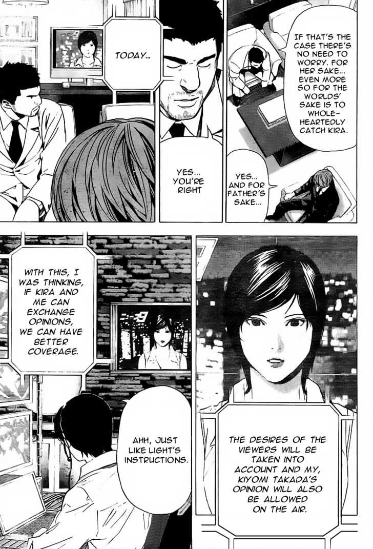 Death Note - chapter 88 - #4