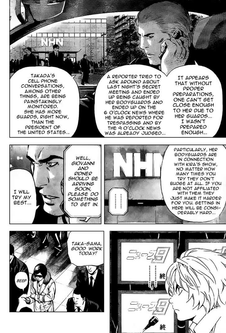 Death Note - chapter 88 - #7