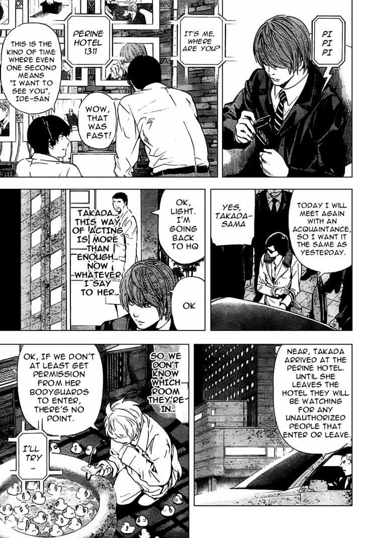 Death Note - chapter 88 - #8