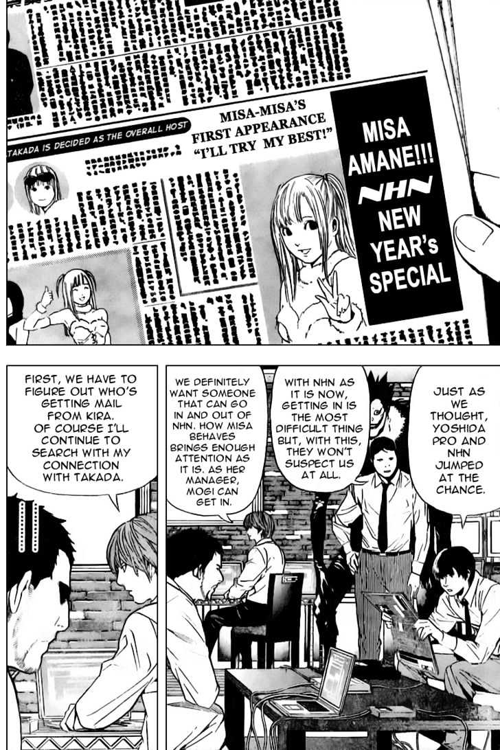 Death Note - chapter 89 - #5