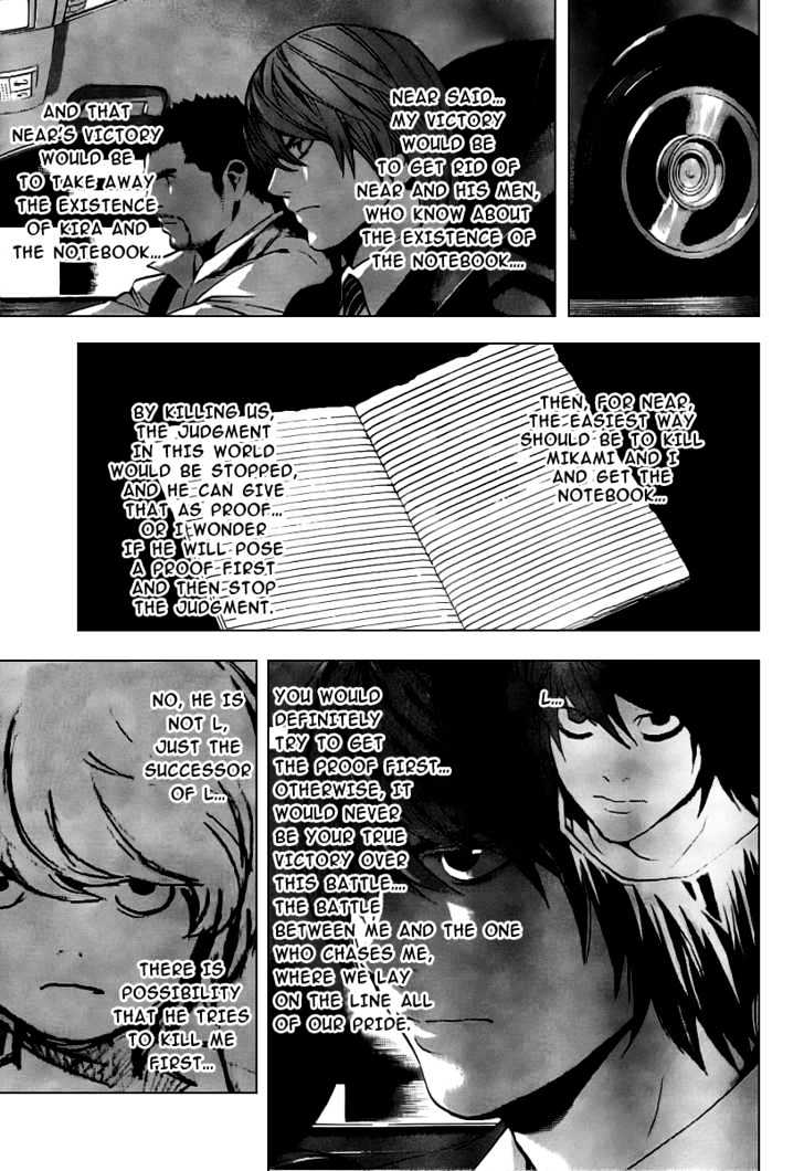 Death Note - chapter 90 - #14