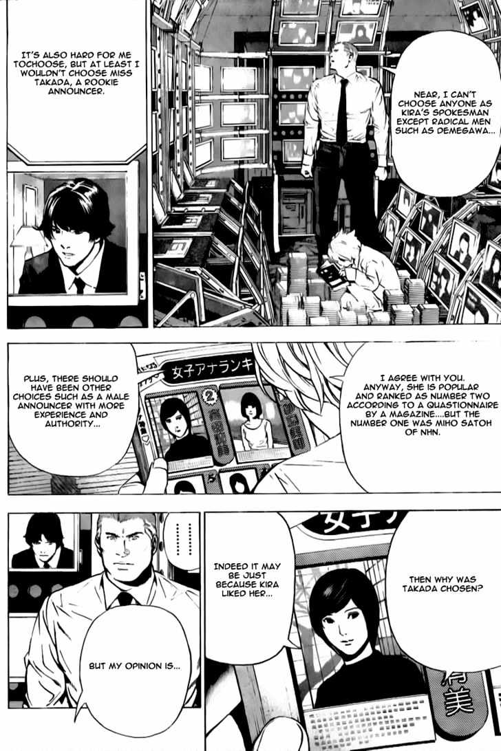 Death Note - chapter 91 - #11