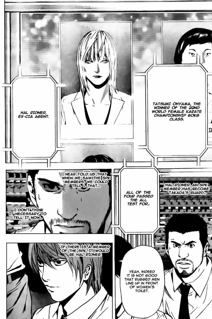 Death Note - chapter 91 - #3
