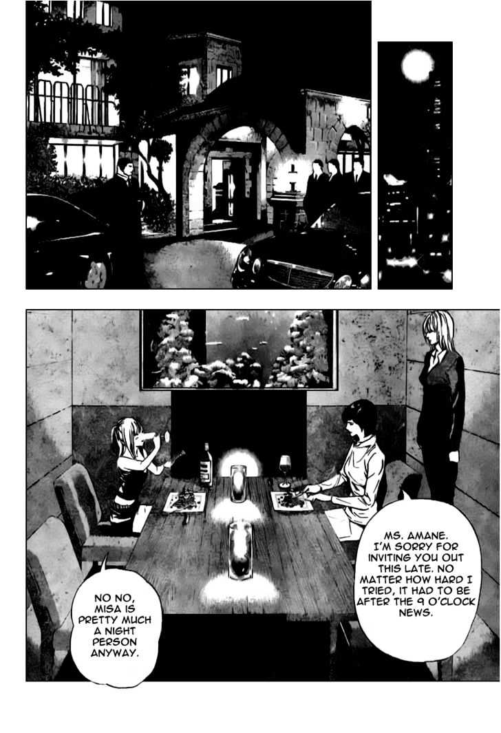 Death Note - chapter 92 - #12