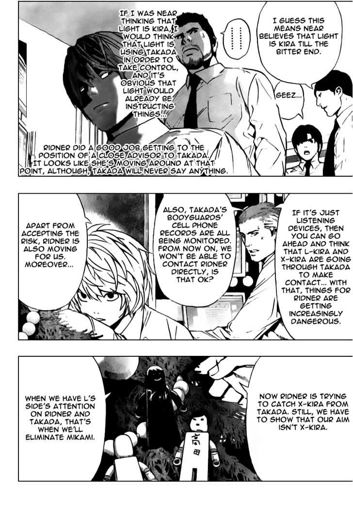 Death Note - chapter 92 - #8