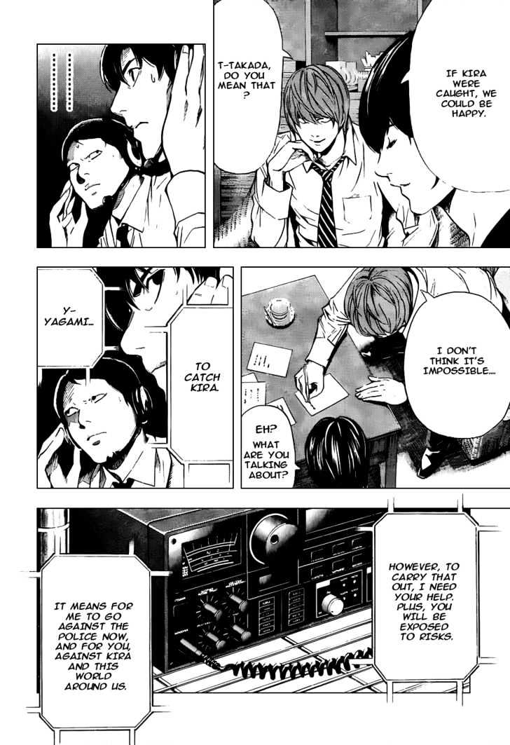 Death Note - chapter 93 - #12