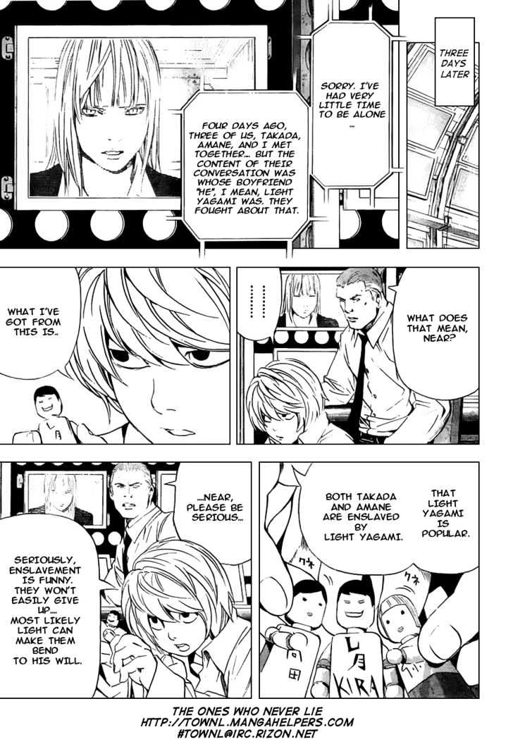 Death Note - chapter 93 - #15