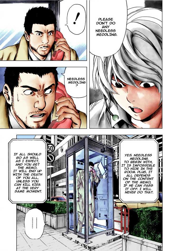 Death Note - chapter 94 - #15