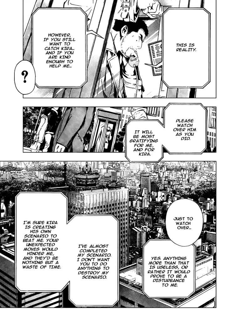 Death Note - chapter 94 - #19