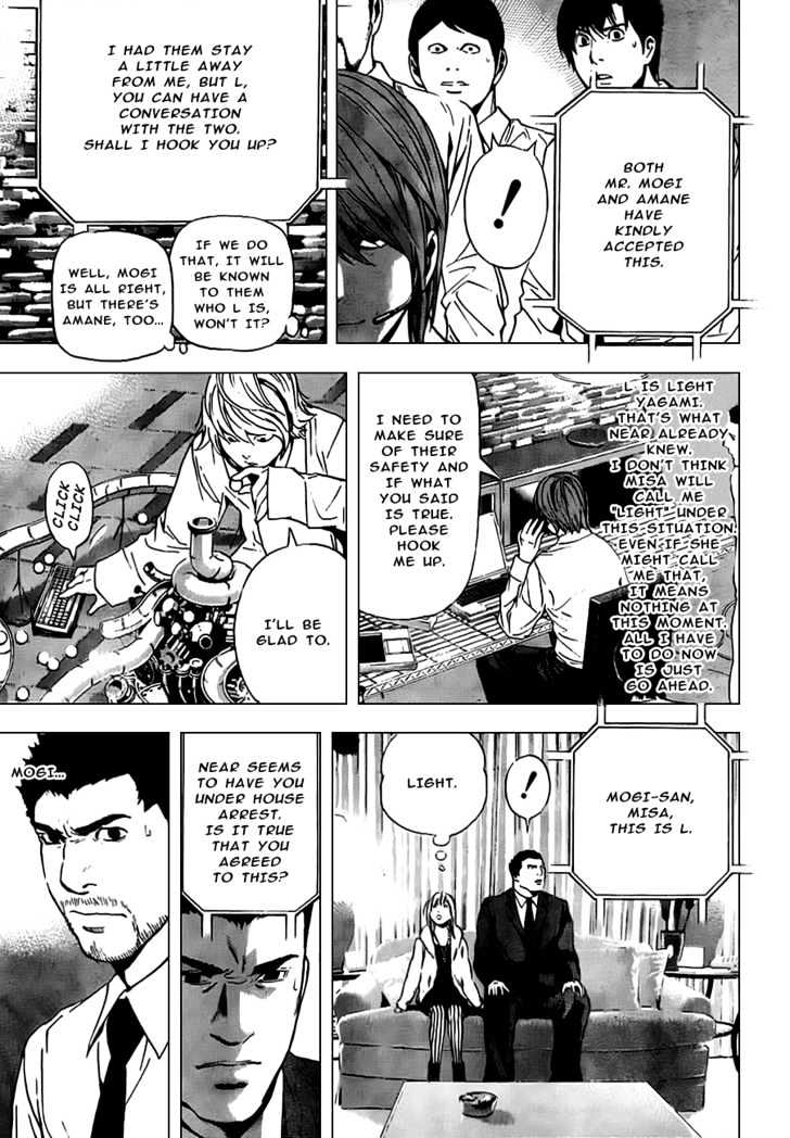 Death Note - chapter 95 - #16