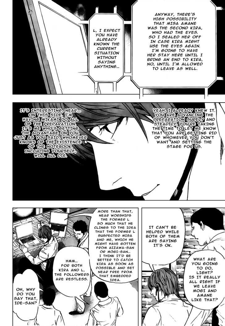 Death Note - chapter 95 - #19
