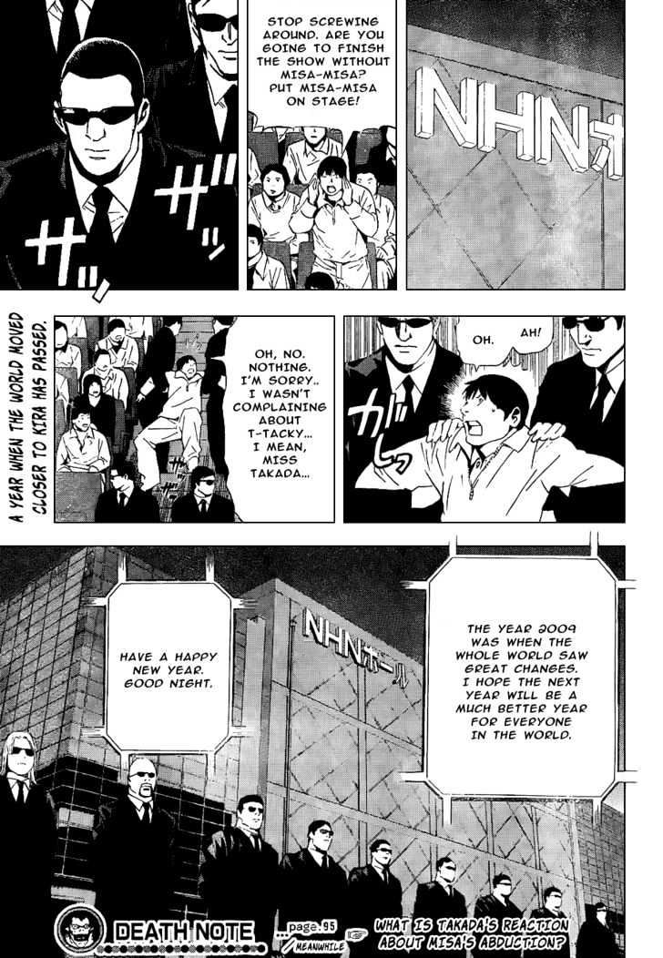 Death Note - chapter 95 - #20
