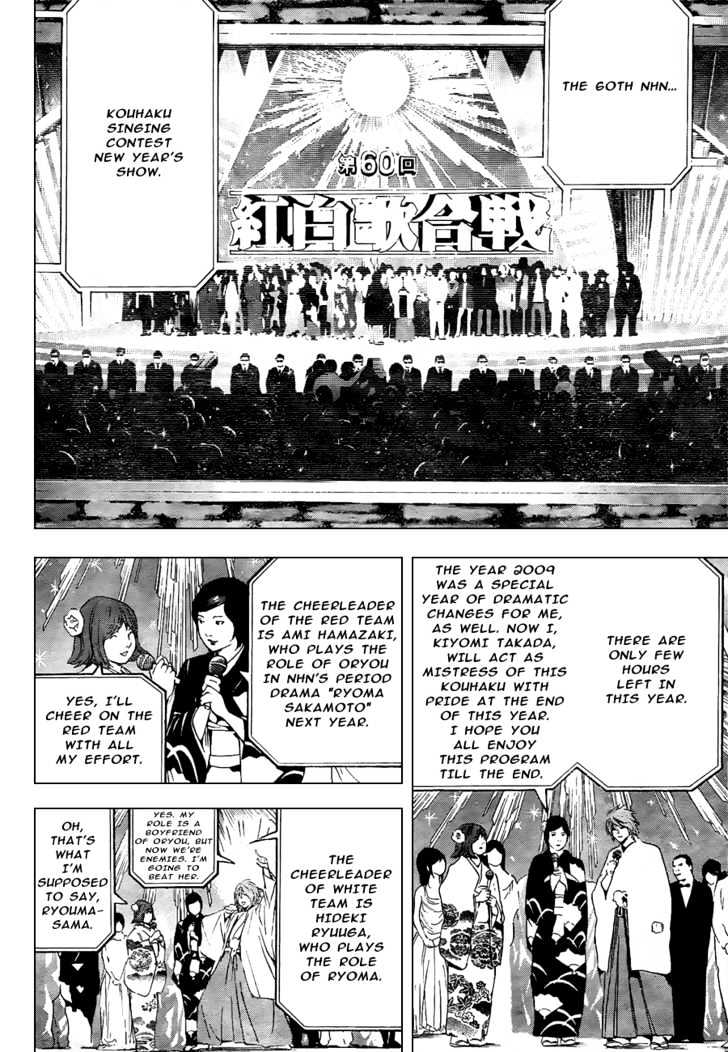 Death Note - chapter 95 - #5