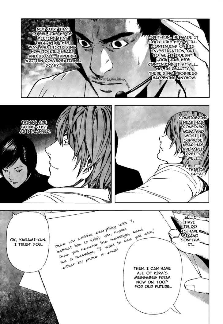 Death Note - chapter 96 - #16
