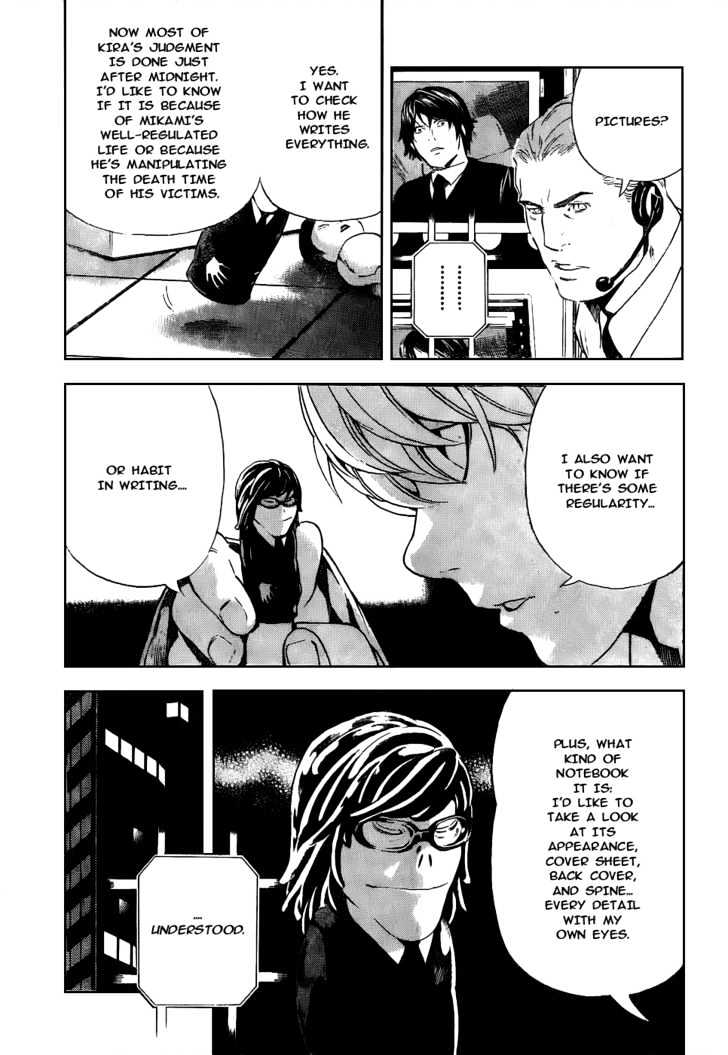 Death Note - chapter 96 - #18