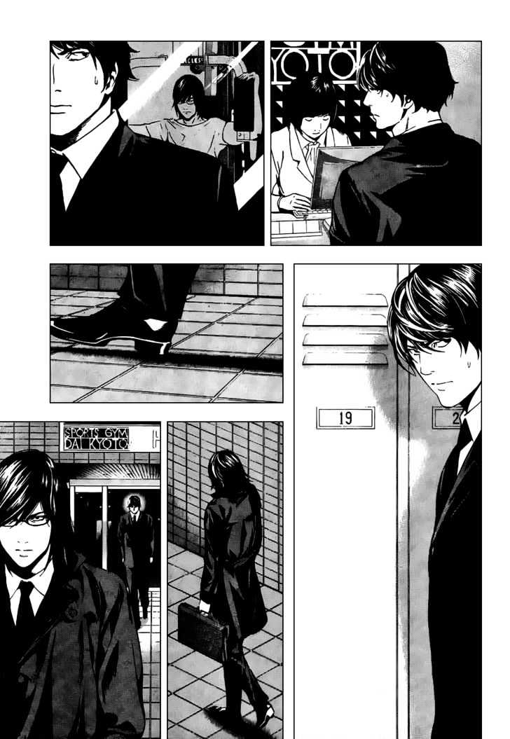 Death Note - chapter 97 - #12
