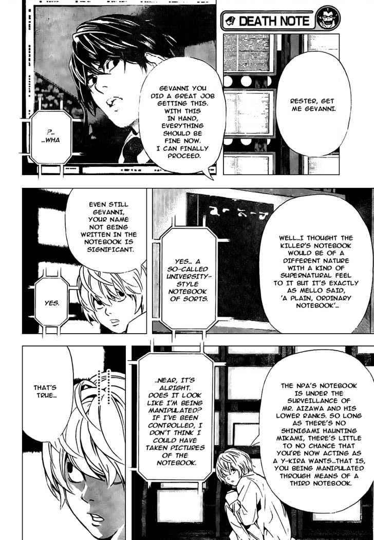 Death Note - chapter 97 - #3