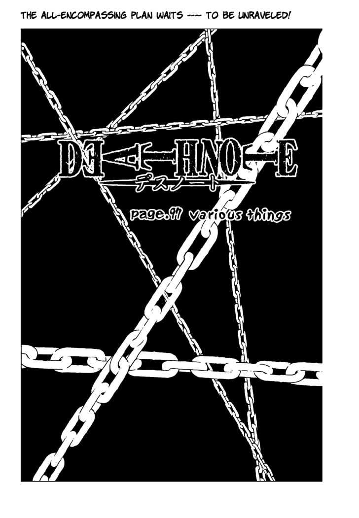 Death Note - chapter 97 - #5